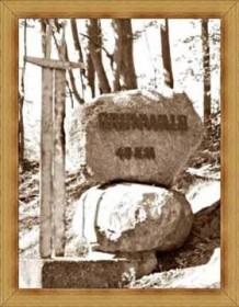 Dwa nagie miecze Grunwald 40 km Olsztyn wyjazd trasa 51