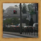 Planetarium i Biuro Wystaw Artystycznych Olsztyn.